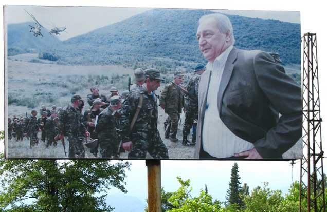 Plakat wyborczy kandydata na prezydenta Abchazji. (fot. W. Ganczarek)