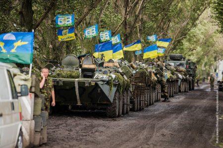 Żołnierze ukraińscy pod Słowiańskiem (fot. snamess/FLickr-CC)