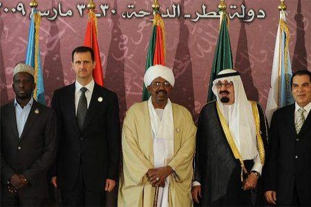 Przywódcy państw arabskich (fot. Ammar Abd Rabbo, Flickr)