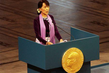 Aung San Suu Kyi (fot. Utenriksdept, Flickr)