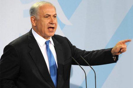 Benjamin Netanjahu (Flickr: IsraelMFA)
