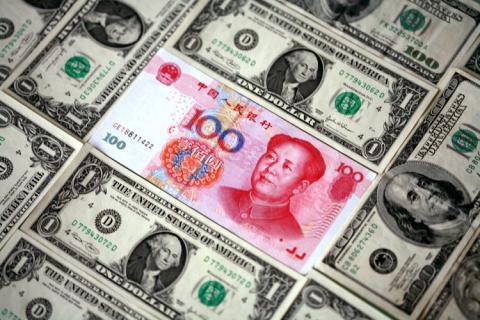 china_yuan_bm_vermi_587137g