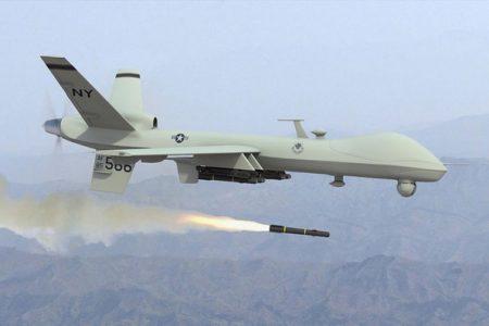 Dron Reaper nad terytorium Pakistanu