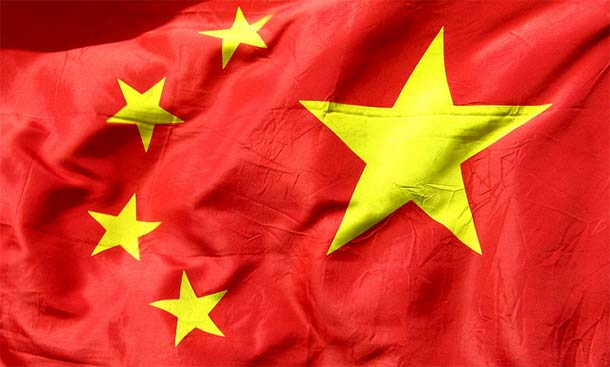 Flaga Chin. Zdjęcie: johntrathome/Flickr/CC