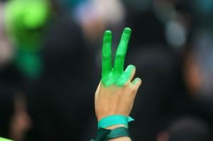 greenquds5