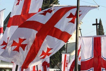 Flaga Gruzji (Flickr: Gaeser, CC)