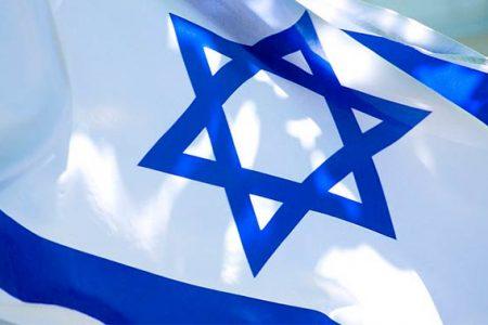 Flaga Izraela. Flickr: Johnk85-CC