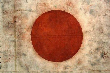 Japonia w stagnacji. Flickr: just.Luc