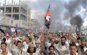 Protesty w Jemenie (źródło: stsnews.com)