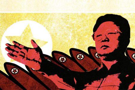 Korea Północna (fot. taylorsloan)