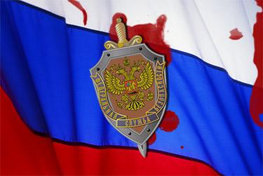 Źródło: www.politykaglobalna.pl
