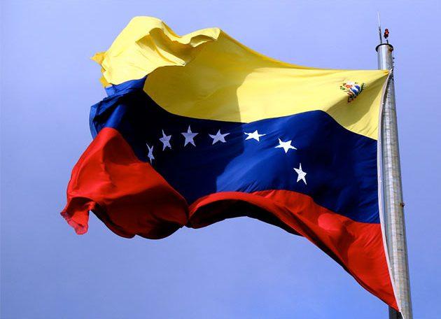 Wenezuela (fot. Guillermo Esteves/Flickr)