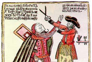 Piotr Wielki golił brody bojarom, żeby wymusić na nich przyjęcie zachodnich wzorców. Czy tandem Putin-Miedwiediew pójdzie w ślady poprzednika?